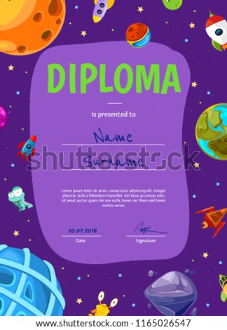 Vector Children Diploma Certificate Template Cartoon Stock Vector