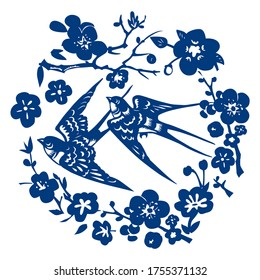 Vector Chinese Classic Blue Traditional Paper Cutting or Porcelain Seamless Pattern. Swallow Bird & Floral Pattern.