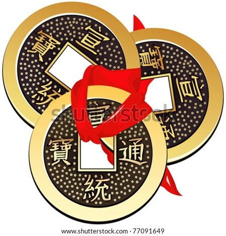 Vector Chinese Coin Tied Red Ribbon Stock Vector Royalty Free