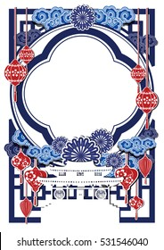 Vector of Chinese decorative frame collection. Chinese style. China pattern.