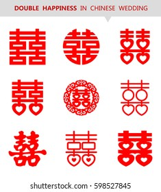 Vector Chinese double happiness symbol set