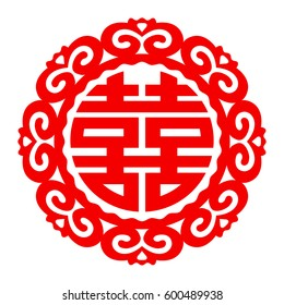 Vector Chinese double happiness symbol