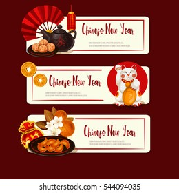Vector chinese new year banner. Templates. Detailed cartoon style illustrations.