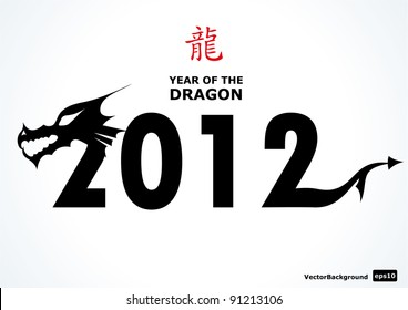 Vector Chinese New Year  for the Year of Dragon 2012 illustration