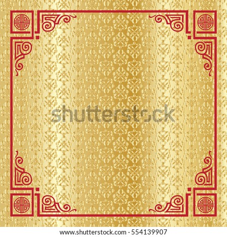 75936a42d31 Festive gold foil pattern and red frame design. Asian traditional ornament  Red border Golden glitter texture - Vector