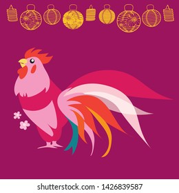 Vector Chinese New Year Pink Rooster Illustration with lanterns.