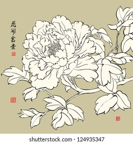 Vector Chinese Peony. Translation: The Blossom of Prosperity