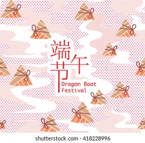 Vector Chinese rice dumplings illustration, Seamless background with polka dot pattern  .Chinese text means Dragon Boat Festival.