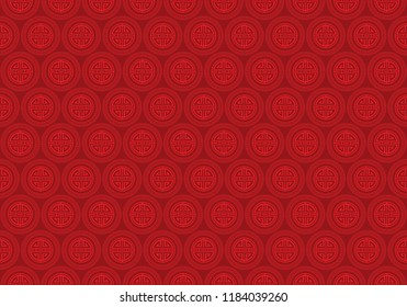 Vector - Chinese Traditional Texture Seamless