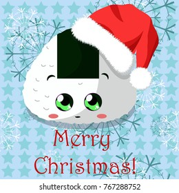 Vector Christmas banner with onigiri for quality and cheerful mood and greeting customers of cafes, restaurants