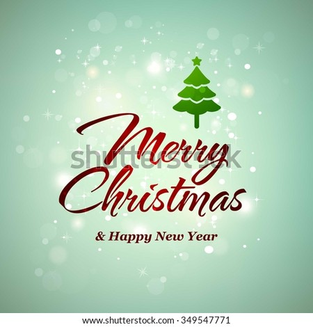 vector christmas and new year greeting card on red background happy new year message