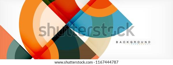 ベクター円形の抽象的背景、円の幾何学的な形状