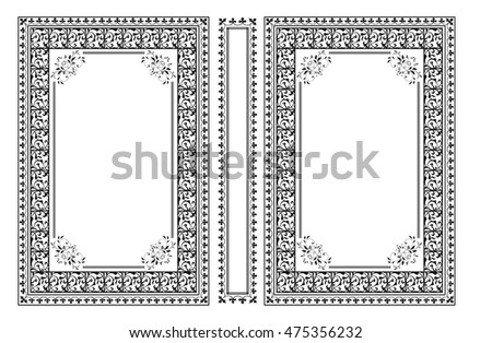 Vector Classical Book Cover Decorative Vintage Stock Vector (Royalty ...