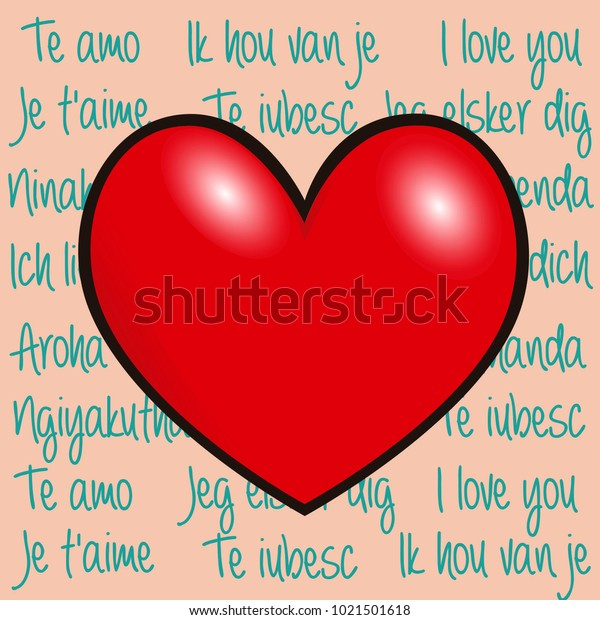 Vector clip art of a red heart under I love you signs in many languages