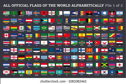 Vector collection of all official flags of the world - file 1 of 2