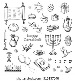 Vector Collection Happy Hanukkah. Traditional Jewish symbols and attributes of the holiday. Hand drawn