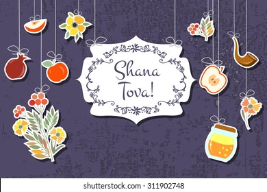 """Vector collection of label and elements for Rosh Hashanah (Jewish New Year). Icon or badge with signature """"Shana Tova"""" (Happy New Year).Flower template for postcard, floral invitation card"""