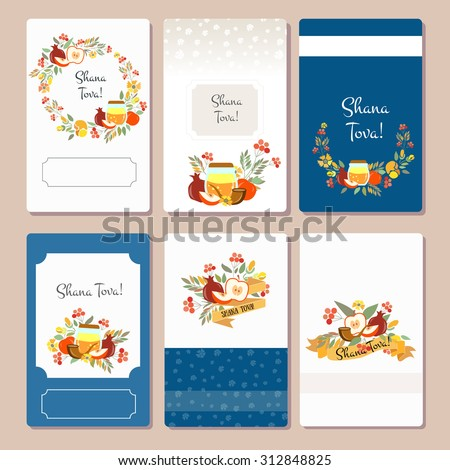 Vector Collection Labels Elements Rosh Hashanah Stock Vector ...