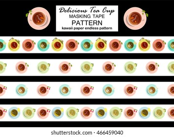 Vector collection of seamless borders. Delicious tea cup ribbon pattern on black background, masking tape, kawaii paper endless pattern, template for stationery, diary, notes. Set 2 from 2