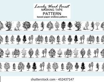 Vector collection of seamless borders. Lovely trees, wood, forest ribbon pattern, masking tape, kawaii paper endless pattern, template for stationery, diary, notes. Sketch style. Set 2 from 2