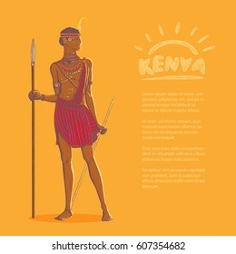 Vector color illustration. Armed african warrior of the Masai tribe in traditional clothes and jewelry on a bright background and space for advertising text. Tourism in Kenya and Tanzania