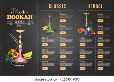 Vector color menu design front page hookah bar fruits on a chalk board