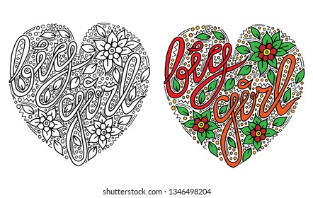 Vector colorful Big girl with flover and leaf for coloring book. Hand written big girl text for print, shirt and other design. Elegant ornate lettering.