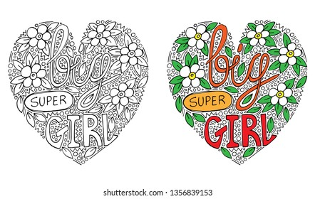 Vector colorful heart form with big super girl text for coloring book. Hand written lettering for print, shirt and other design. Ornate lettering.