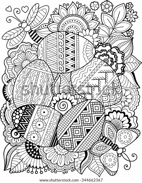 - Vector Coloring Book Adult Easter Egg Stock Vector (Royalty Free) 344662367