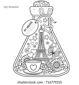 Vector Coloring book for adults. A glass vessel with dreams of traveling to Paris.A bottle with  butterfly, ladybug, leaves, cup of coffee,valentines and Eiffel Tower