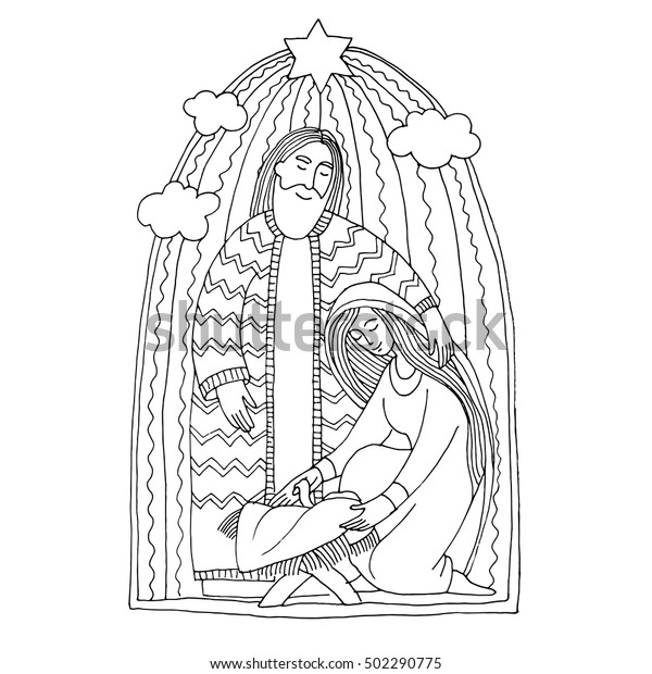 Christmas Scene Drawing.Vector Coloring Book Christmas Scene Holy Stock Vector