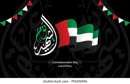 Vector of Commemoration Day or Martyrs' Day in Arabic Calligraphy with UAE Flag 1