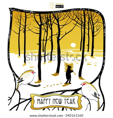 vector concept for happy new year card or poster with lettering art nouveau