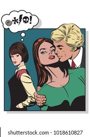 Vector Couple in Love and Angry Ex-Girlfriend Illustration. Retro Comic Book Stylization
