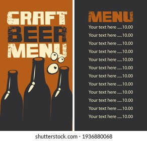 Vector craft beer menu with price list. Decorative illustration in a grunge style with inscriptions and three black bottles on a brown background