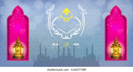 Vector Creative and rural Arabic Calligraphy text of Eid Al Adha and poster or greeting card design. Celebration of Muslim community festival. Translation is Sacrifice Holiday.