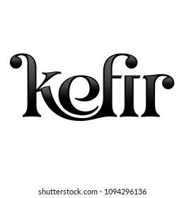 Vector custom unique kefir lettering on white background