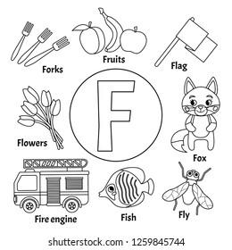 vector cute kids animal alphabet 260nw