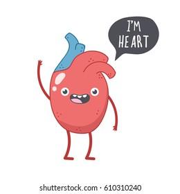 Vector cute smiling heart (human internal organ) illustration