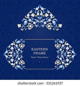 Vector decorative frame in Eastern style. Floral elegant element for design template, place for text. Lace decor for birthday, greeting card, invitation, certificate, Thank you message, save for date.