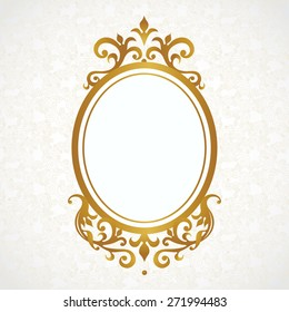 Vector decorative frame in Victorian style. Elegant element for design, place for text. Golden floral border. Lace decor for wedding invitations, valentines, birthday and greeting cards.