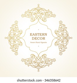 Vector decorative line art frame for design template. Element for design in Eastern style, place for text. Golden outline floral border. Lace decor for invitations, greeting cards, certificate.