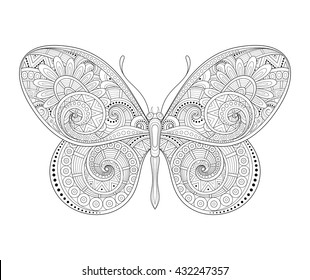 Vector Decorative Ornate Butterfly. Monochrome Illustration of Exotic Insect. Patterned Design Element