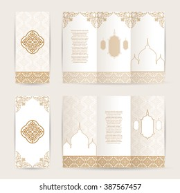 Vector decorative retro greeting card or invitation design. Exquisite rich and solemn Arabic pattern, stylish, elegant and modern interpretation of Islamic motifs.