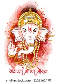 Vector design of Abstract painting of Indian Lord Ganpati with Hindi wishing meaning Happy Ganesh Chaturthi festival of India