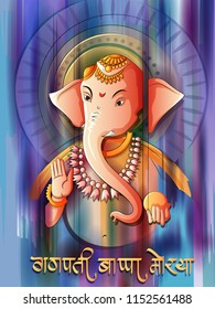 Bilder, stockfoton och vektorer med Ganesha Painting