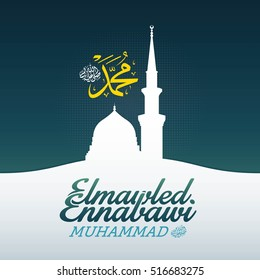 Vector design birthday of the prophet Muhammad (peace be upon him)- Mawlid An Nabi, the arabic script means '' Elmawled Ennabawi = '' the birthday of Muhammed the prophet '' . Suitable for banner.