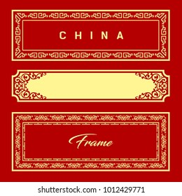 Vector design Chinese frame style collections on red background, illustrations