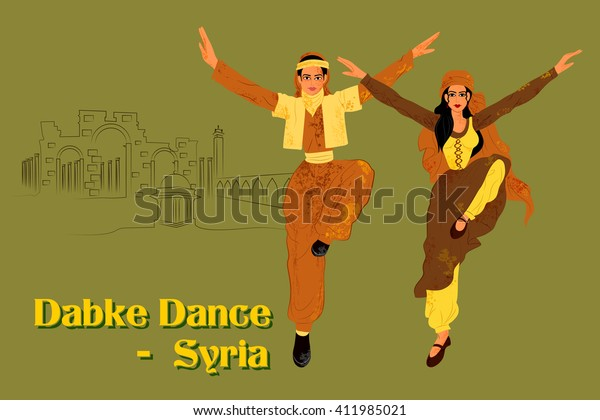 dabke new song download