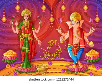 Vector design of Goddess Lakshmi and Lord Ganesha for Happy Diwali prayer festival of India in Indian art style